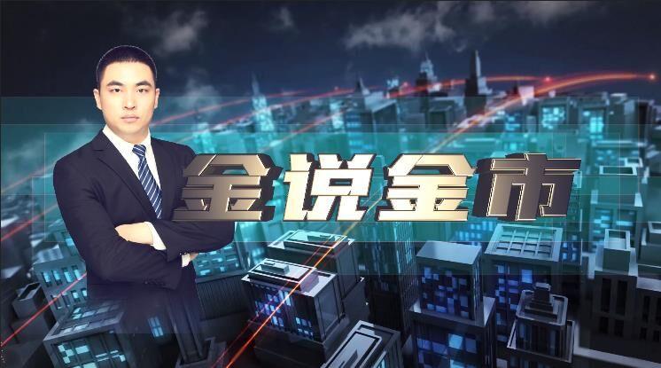金都城:黄金止血反弹仍是修正,周初震荡后半周高空!!!