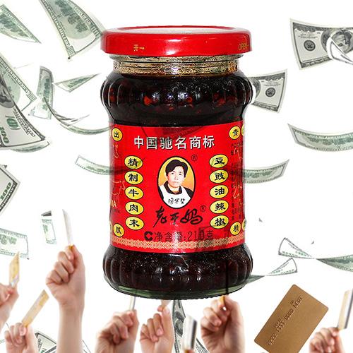 """让老干妈来打破""""上市圈钱论"""""""