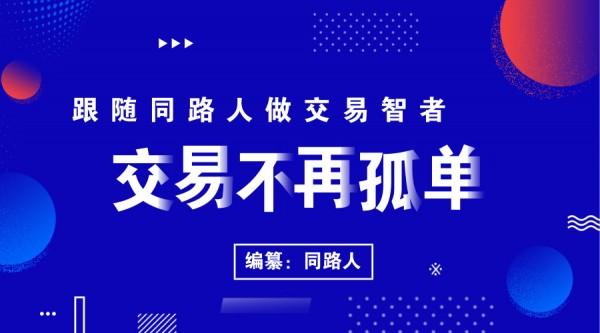 柳幼清—8/20非美货币承压下跌,澳日也不例外