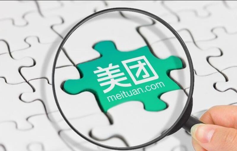 """美团点评计划9月21日上市,成小米之后第二支""""同股不同权""""新"""
