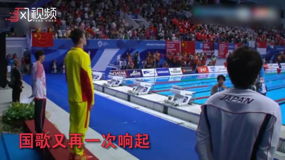 亚运会颁奖仪式国旗意外掉落 孙杨这一举动赢得所有人点赞