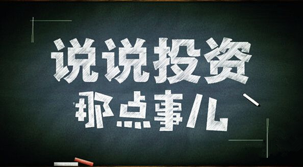 http://mp.cnfol.com.pptar.cn/27152/article/1537889951-138031269