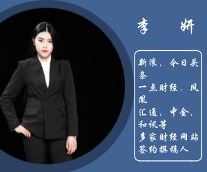 http://mp.cnfol.com.ekiui.cn/29163/article/1537873655-138030620