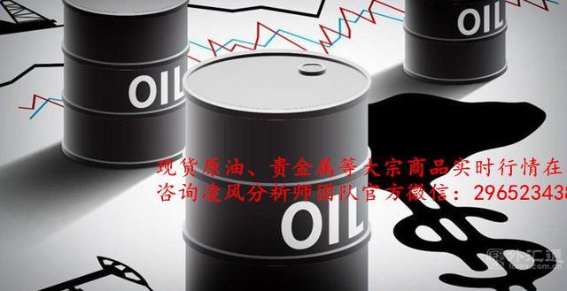 12.23早评原油多头来袭汹涌 蓄势待发早间必破54美元