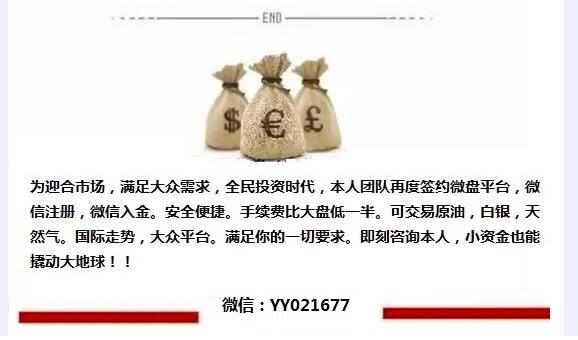 智恒-微信广告.png