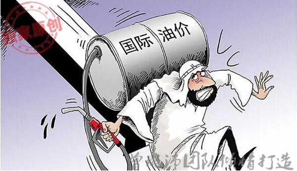 曾璇沛:1.16原油沥青操作建议-附怎样降低原油投资的风险?