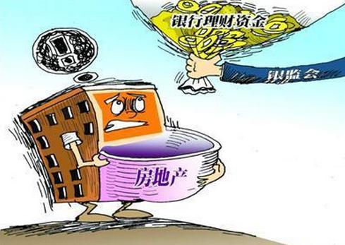 证监会+央行双双出大招,就在昨日,股市一大顽疾有望彻底消灭!