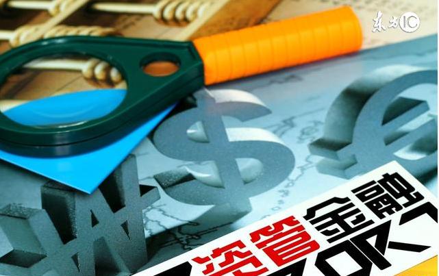 史上第一次,春天里的雷暴,中国经济最重要的监管来了