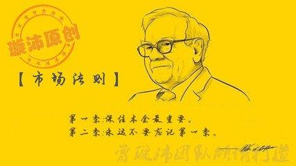 曾璇沛:你来做投资我来做计划 默契配合方能盈利