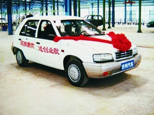 从1998年第一辆吉利豪情下线以后,在2000年吉利汽车又推出了一款车型