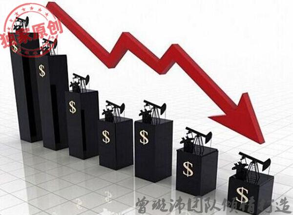 曾璇沛:不用操心会不会延长减产 根本问题没解决油价就别想涨