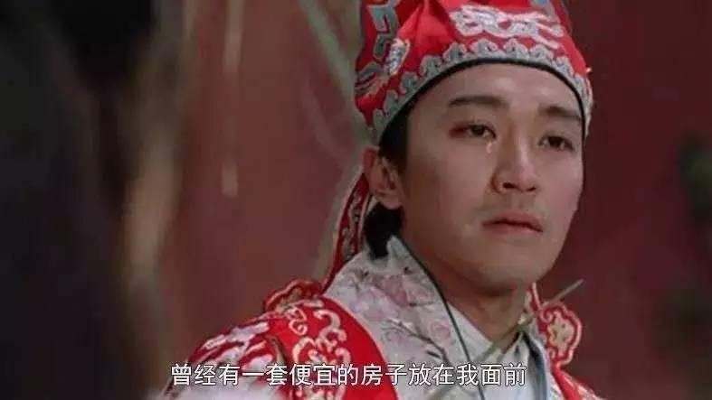 北京假离婚买房行不通了!未来哪些城市会跟进调控?