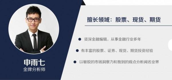申雨七:很多人都掌握了金银投资最佳交易时间 你为什么还不学?