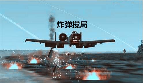原油黄金空头南柯一梦,炸弹搅局空单何时能解套?