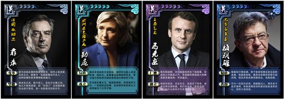 江柏文:4.23黄金绝地重生,聚焦法国大选,周一行情预测