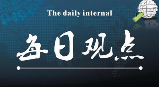 秦金枫:川普惊天税改黄金伺机反扑,原油EIA之夜绝地反击