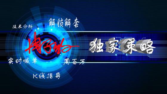 """周子豹:4.28黄金将迎5月""""关键月""""黄金原油操作建议"""