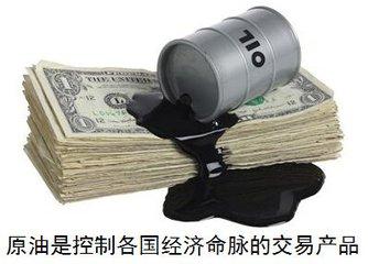 知音论金:5.8原 油回落看涨,黄金V形反转有望翻仓