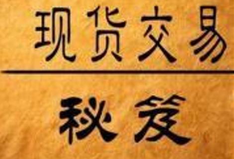刘符锌5.16市场情绪爆发原油减产延迟!黄金原油双双上涨!