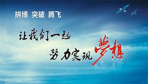 夏志鹏:黄金投资拥有一个好的心态让自己离市场更近