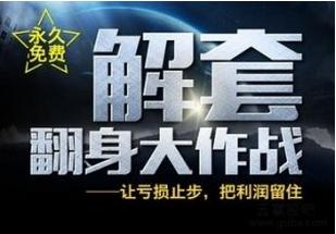 刘符锌5.23晚间黄金为何暴跌?原油行情分析!附解套