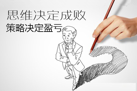 王欢宸:非农夜如何做单?6.2黄金操作策略