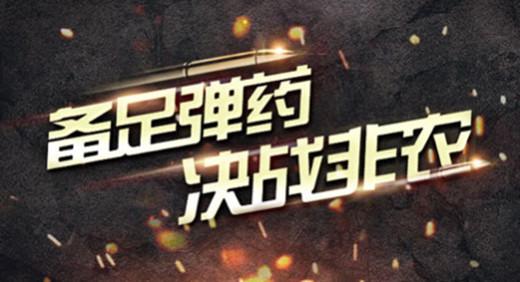王欢宸:非农在即如何布局?6.2黄金原油晚间操作建议