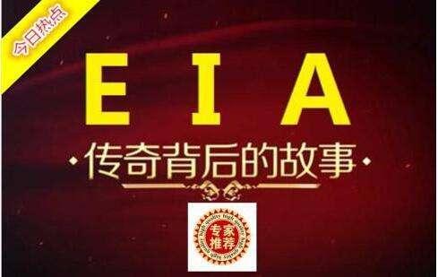 亿鑫和:6.21黄金破位再进场,晚间EIA能否助力原油反转