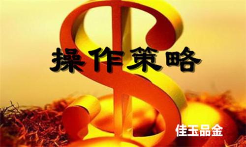 佳玉品金:6.22黄金重返1250美元,黄金原油走势分析及策