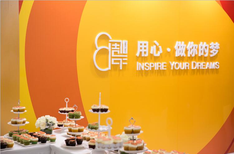 游族迎来八周年司庆 创造娱乐经典之路树新里程碑
