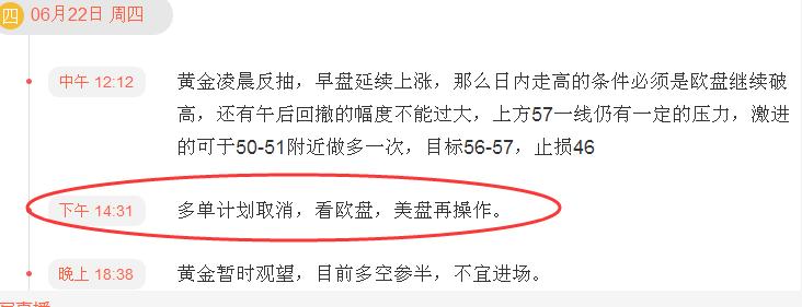 《陈阿牛》6月22日,黄金48-57震荡,耐心等待突破.