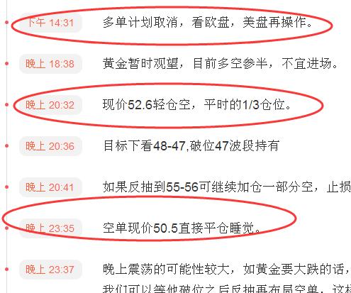 《陈阿牛》6月23日,黄金压制继续空,欧盘定强弱。