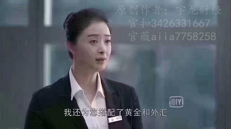 【6.24周评】本周黄金原油行情总结及后市分析