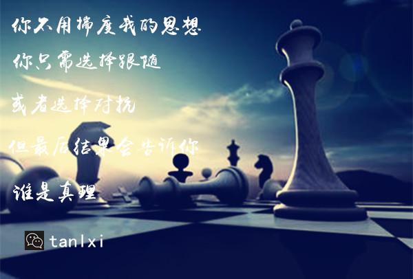 吴佩玖:黄金空头压境,原油中线多单持有持续获利中