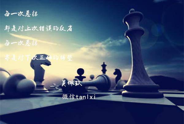 吴佩玖:庆祝香港回归!黄金下周多空何解?原油走高谨防回调