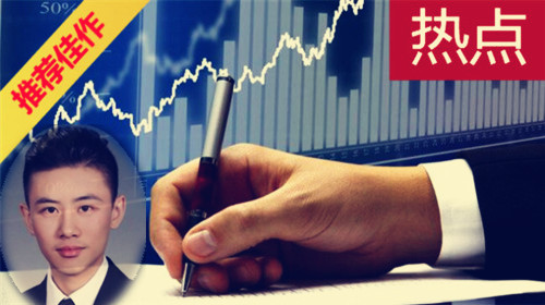 柳东流:7.3黄金半年趋势终结中开始,市场还有期许