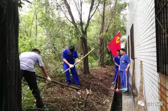 普拉斯公司包材事业部积极开展防汛减灾专项活动
