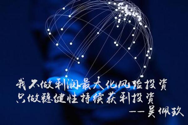 吴佩玖:佩玖课堂开课!黄金美盘清淡,反弹依旧做空