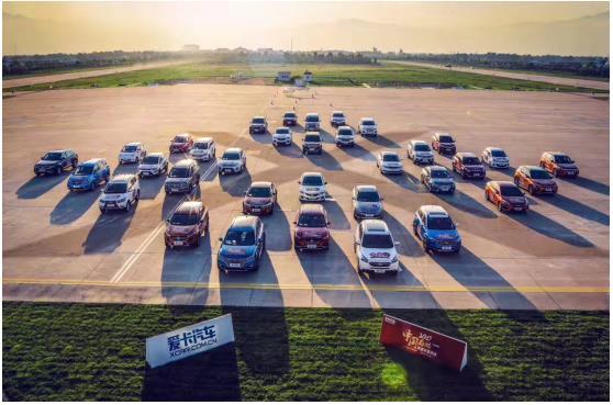 2017爱卡汽车中国品牌年度车型评选-实车评测圆满收官