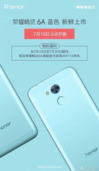 荣耀畅玩6A蓝色版19日正式开售,购高配版送AM115耳机