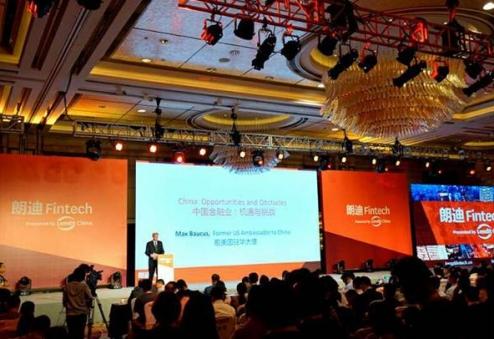 汇中网受邀参加全球最大金融科技峰会 以科技推动行业发展
