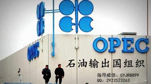 承宇金融:欧佩克减产成关键,晚间黄金原油走势分析及操作策略
