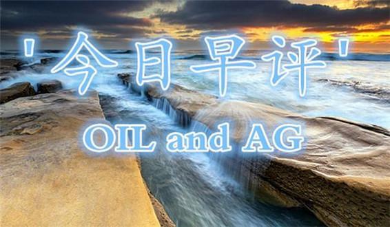 7.24 早评黄金原油技术面分析操作策略 原油看44.8