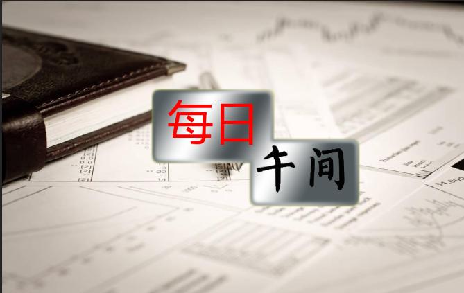 锋石成金:7.24黄金原油最新消息分析,剑指盈利之路