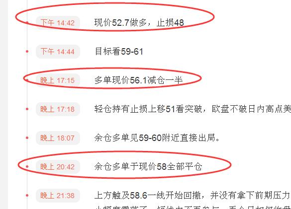 《陈阿牛》7月25日,黄金54-53直接多,高位横盘待上冲。