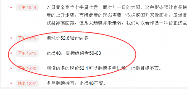《陈阿牛》7月25日,现价51-50直接多,晚间继续看上行。