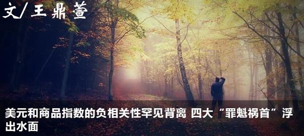 王鼎萱:7,26黄金机密中线布局,你要错过吗?
