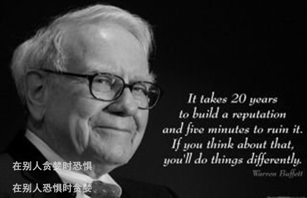 吴佩玖:投资即为盈利!黄金必先探48附近再冲击60,送单!