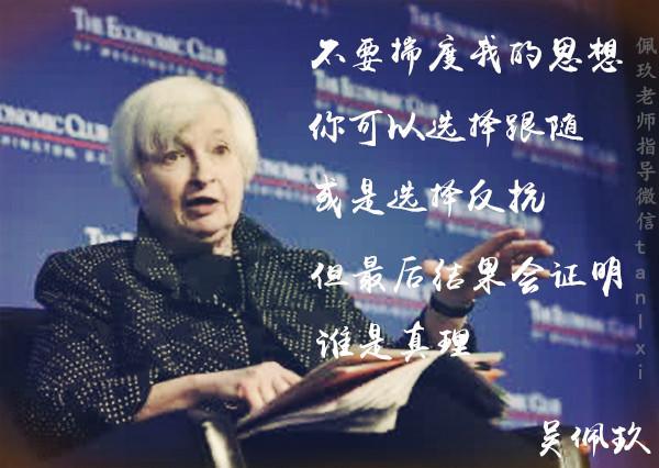 吴佩玖:美联储利率决议揭秘,黄金调整不看大跌,多头有望回归
