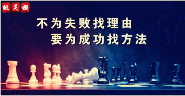 姚灵姗:投资市场想止损教你一根K线止损法